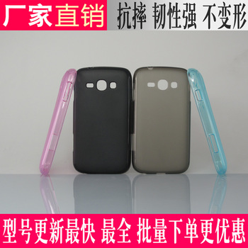 For samsung   i829 phone case mobile phone case cell phone protective case protective case