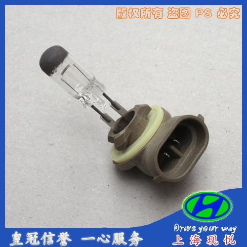 Free shipping For Freddy new elantra accent fog lamp bulbs bar lights bulbs ge(China (Mainland))