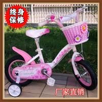 Kids bike 16 14 female child bicycle infant baby 12 female child car bicycle