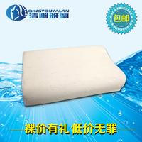 Hua manxi natural latex pillow wave health care massage pillow neck pillow