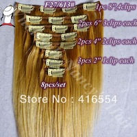 12inch 8PCS/Set Full Head Clip in Human Hair Extensions Straight Brazilian Hair F27/613#  blonde color Free Shipping