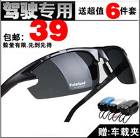 Hot-selling p6825 sunglasses driver mirror male cool polarized sunglasses glasses sports sunglasses