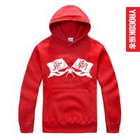 Free shipping Tang dynasty plus size fashionable casual sweatshirt with a hood sweatshirt