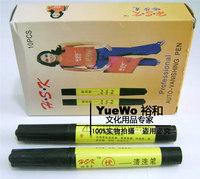 H.s . k mercury cleaning pen mercury cleaning pen 10 pcs/lot