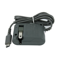 Skque Travel Wall Charger for Nintendo DS Lite