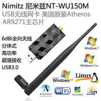 Nimitz 150m desktop notebook usb wireless network card wifi receiver atheros chip