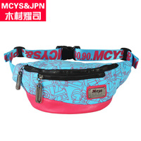 Free Shipping 2013 waist pack canvas school bags for teenagers sport bag brand