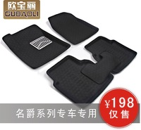 Opel quality mat mg 3 mg6 mg7 3d prescheduled special car stereo mat car