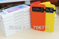 Flip smart cover for samsung galaxy S4 I9500 with 9 colors,100pcs/lot free shipping