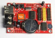 popular led p10