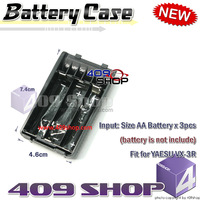 21-38 Battery Case for VX-3R VX-3E