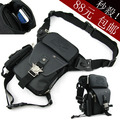 2013 male multifunctional waist pack leg bag tactical waist pack two-in-one leg bag
