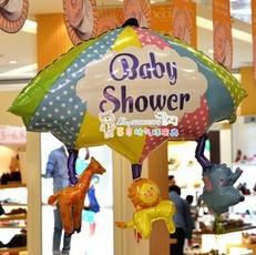 Festa de aniversário do bebê balões animais forma guarda-chuva pequeno tigre / leão / girafa tamanho grande 93 x 81 cm(China (Mainland))