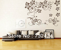 Wonderful PVC Flowers Removable Wall Stickers Home Wall Decals Art Decal Decor Sticker 44(L) x 33.5(W)cm Coffee 6462