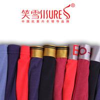 Male panties trunk mid waist comfortable breathable u lycra cotton panties male wide belt