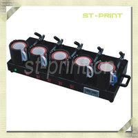Free shipping to Thiland,mug/cup digital printing machine,heat press machine