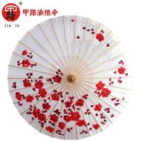 Rain And Sun Umbrella Of Non - Classical Quality Classic Hand-Painted Plum Blossom Oil Paper Umbrella