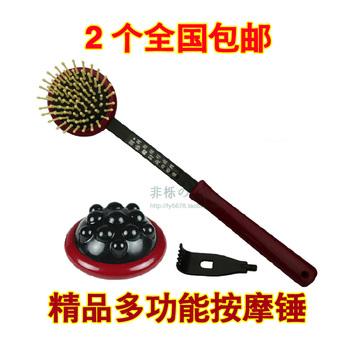 Free shipping Massage stick back scratcher beat stick gym hammer fitness stick hammer meridiarns