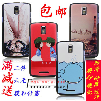 Cool phone  for coolpad   7295 mobile phone case protective case mobile phone case 7295 protection case set