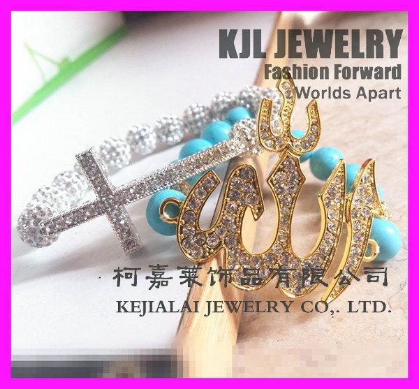 10pcs New! Gold Allah Muslim Bracelet, Clear white Cross bracelet shamballa(China (Mainland))