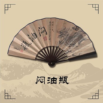 Bottle folding fan personalized cartoon fan