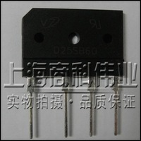 Free postage Bridge rectifier bridge D25SB60 25A/600V flat cooker new original special produced in Shanghai