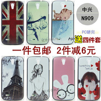 For zte   n909 mobile phone case mobile phone case n909 zte n909 phone case set protective case shell