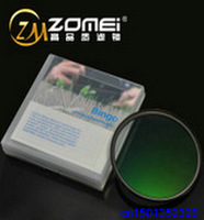 72mm Ultrathin  Slim camera lens protect filter Zomei high transmittance UV protective filter free shipping