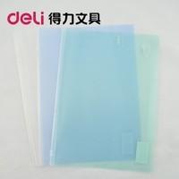 Lackadaisical a4 zipper bags transparent file bag scrub kits lackadaisical 5588