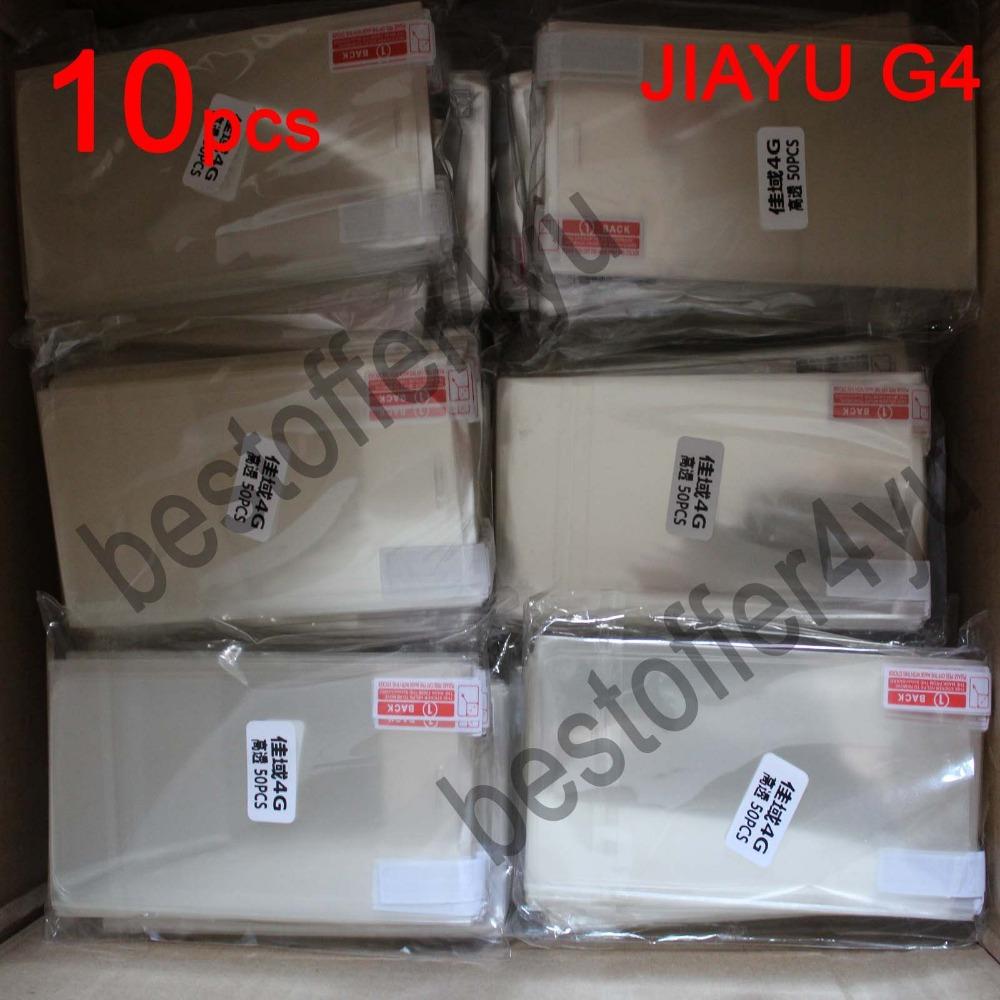 10pcs/lot New CLEAR LCD Original jiayu g4 JIAYU G4S G4C Screen Protector Guard Cover Film For jiayu g4 JIAYU G4 +TRACKING CODE(China (Mainland))