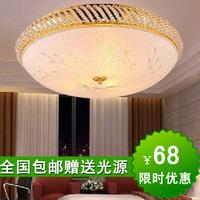 Fashion ceiling light fashion living room crystal lamp bedroom lamp restaurant lamp entranceway balcony lamp 1009