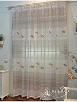 window screening for living room  270cm x 140cm/pcs  grey/red 2012 style 2pcs