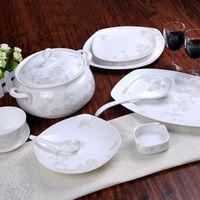 first level Ceramics 56 bone china dinnerware set dishes set fashion