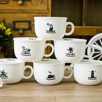 Zakka ocean cup ceramic coffee cup mug cup of milk glass