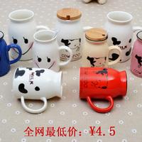Zakka milk cup hand in hand ceramic cup microwave glass animal coffee cup breakfast mug cup