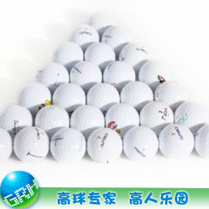 Bulk hand ball golf ball nice 9 excellent exercise ball