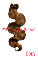 Wholesale remy human hair weave,unprocessed cheap 100% virgin BODY wave Peruvian hair weft 20inches #8 Light Brown 100g