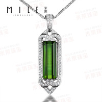 Gift 3.27 natural green tourmaline pendant female 18k platinum  necklace pendant