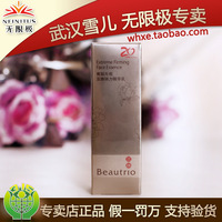Cosmetics infinite seamless elastic essence 30