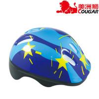 Puma professional child skating protective gear helmet mt006