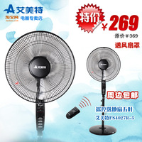 Fan fs4027r-5 remote control stand fan electric fan 100