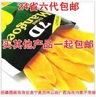 Snacks 7d dried mango 100g  3 bags =300g