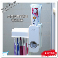 Fully-automatic device toothpaste squeeze toothbrush holder set lovers toothpaste holder bathroom dental