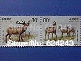 China Stamps 1999-5  Rad Deer