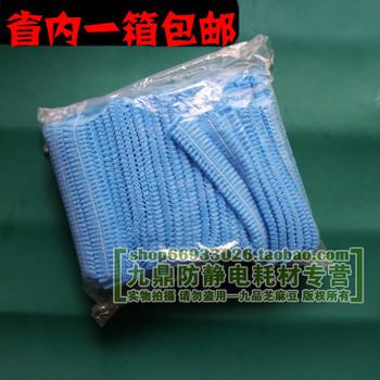 Disposable hat non-woven food cap disposable dust cap wigs 100 bag