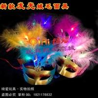 Luminous mask villus powder princess mask feather mask masquerade masks