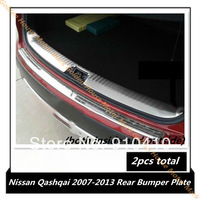 2pcs/set  both inside and outside Stainless steel rear bumper protector for  Nissan Qashqai 2007-2013 sill  plates