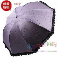 Newest Umbrella folding sun protection umbrella lace decoration sun umbrella anti-uv vinyl