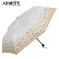 Newest Sun city umbrella folding umbrella sun umbrella anti-uv sunscreen vinyl print sun protection umbrella