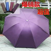 Newest Advertising umbrella poleaxe sun protection umbrella folding umbrella quality gift umbrella